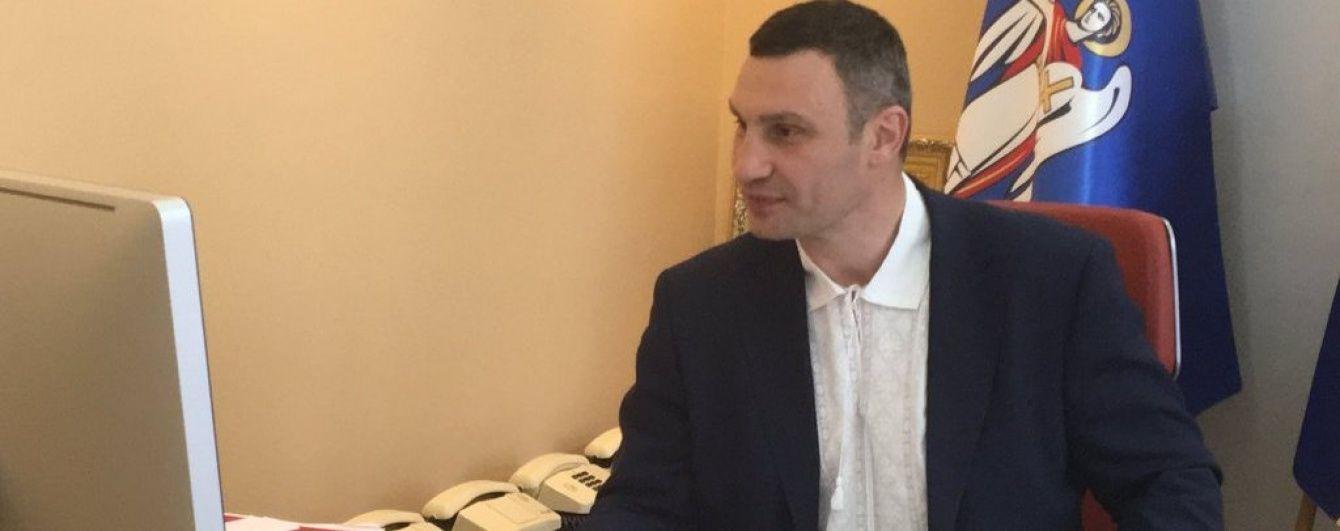 """Кличко придумав, як позбавити монополії """"Київенерго"""""""
