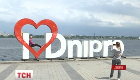 Мнения жителей Днепропетровска, о переименовании города, разделились