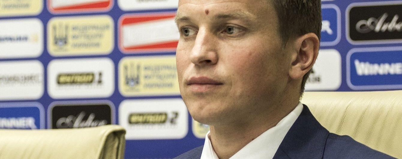 """Ротань вибачився за скандальний інцидент після матчу з """"Зорею"""""""