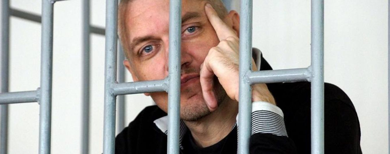 """Клих з колонії написав листа російському журналістові: """"Хочеться заснути і не прокинутися"""""""