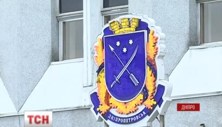 Переименование Днепропетровска стало неожиданностью для его жителей