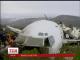 Середземному морі знайшли уламки літака і два рятувальних жилети