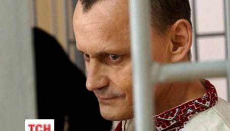 У Чечні визнали винними Миколу Карп'юка і Станіслава Клиха