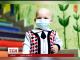 В бюджеті МОЗ на лікування  за межами України залишилося 50 мільйонів гривень