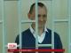 Наступного тижня у Росії оголосять вирок Карпюку та Клиху