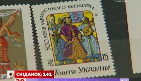 За підробку марок – кримінальна відповідальність