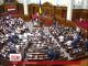 Депутати перейменували 9 районів, 6 міст та 284 українських сіл та містечок