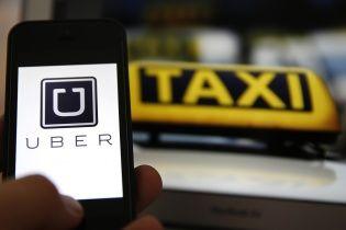 Uber склав рейтинг найпопулярніших літніх напрямків в Україні