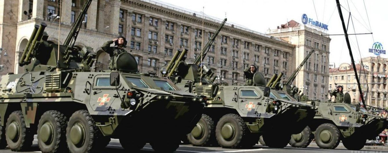 """""""Укроборонпром"""" за два роки передав ЗСУ більше 12 тис. одиниць техніки та озброєння"""