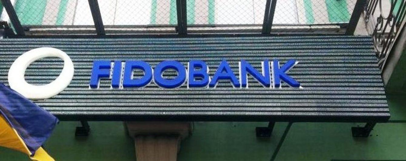 Нацбанк оголосив ще один банк неплатоспроможним