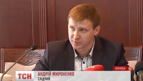 Прокуратура закрила провадження проти Антона Шевцова