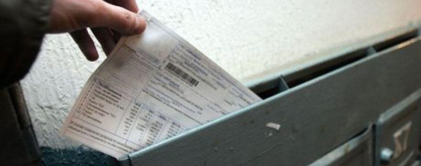 У російському Ставрополі платіжки за комуналку прийшли із написами про Гітлера