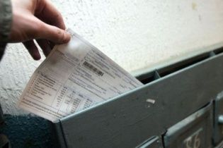 В российском Ставрополе платежки за коммуналку пришли с надписями о Гитлере