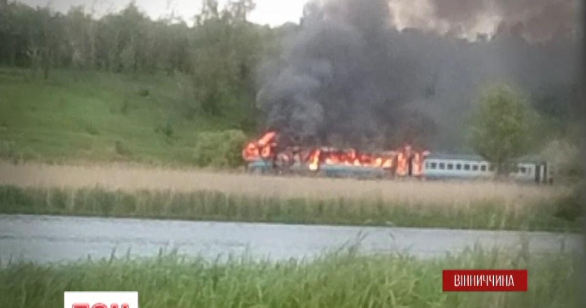 На Вінниччині під час руху загорівся потяг із 300 пасажирами