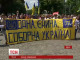 Масштабний марш у вишиванках пройшов центральними вулицями Одеси