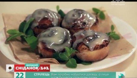 Рецепт булочки з корицею від Валентини Хамайко – Солодка неділя