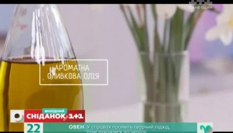 Як в домашніх умовах приготувати ароматну оливкову олію – Поради на хвилину