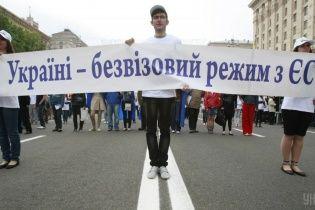 Все больше украинцев верят в безвизовый режим до конца года – опрос