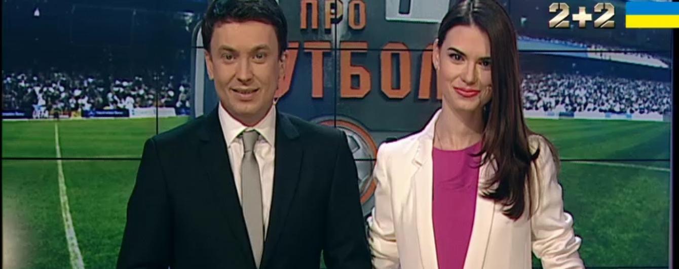 """Эксклюзивно в """"Профутболе"""": чего ждать от украинских команд в новом сезоне?"""
