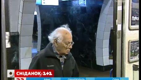 До конца года в Украине планируют монетизировать льготы на проезд