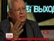 Україна домагатиметься заборони в'їзду до Європи Горбачову через його підтримку анексії Криму