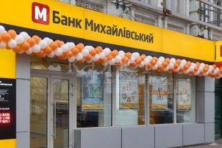 """Банк """"Михайловский"""" ввел ограничения на снятие денег с карточки"""