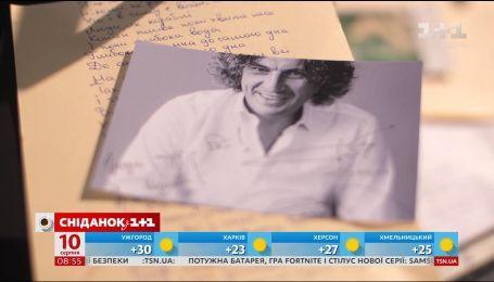 """""""С днем рождения, Чувак!"""": как стать героем документального фильма о Кузьме"""