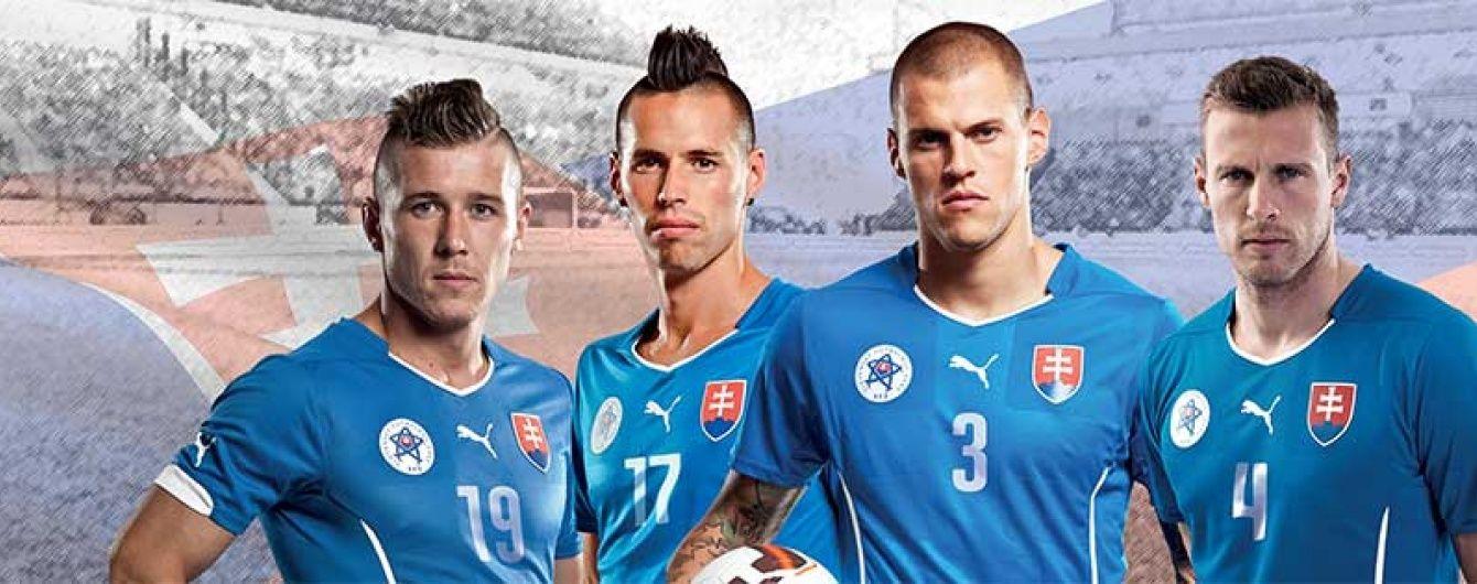 Збірна Словаччини: представляємо учасника Євро-2016