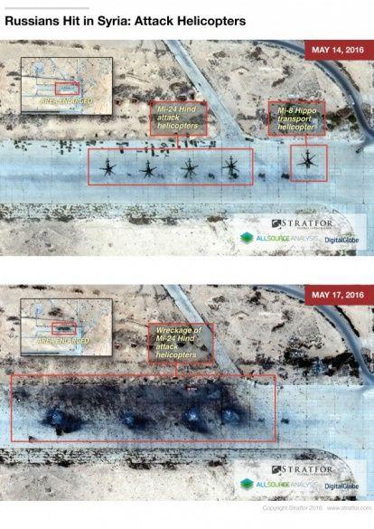 Знищена техніка і гелікоптери Росії у Сирії_5