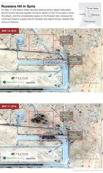 Знищена техніка і гелікоптери Росії у Сирії_1