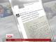 Надія Савченко заборонила адвокатам подавати прохання про її помилування
