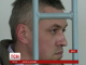 Мін'юст розпочне процес повернення Карпюка і Клиха до України одразу після вироку