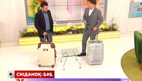 Олексій Душка розповів, як вибрати валізу