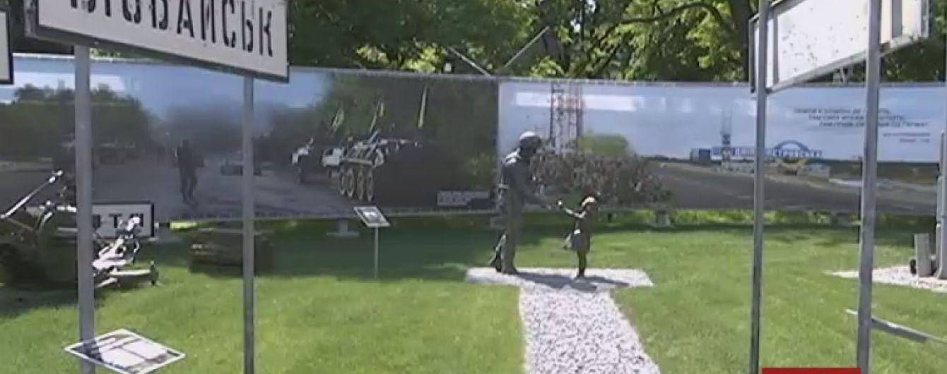 Перший музей АТО просто неба відкрили у Дніпрі
