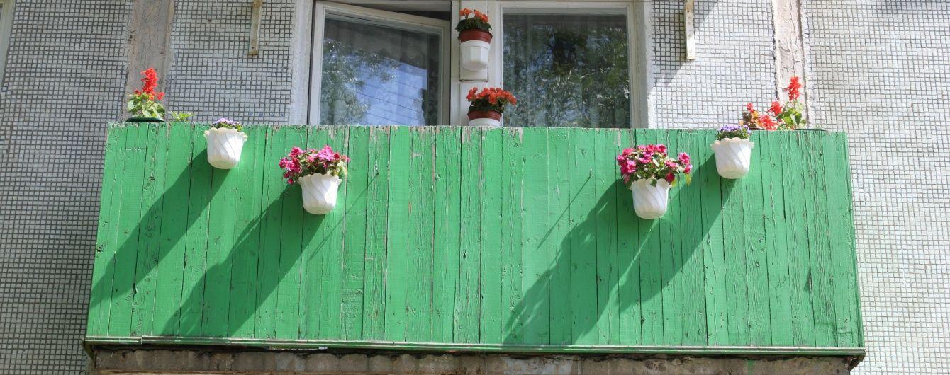 В Киеве начали штрафовать за агитационные плакаты на балконах