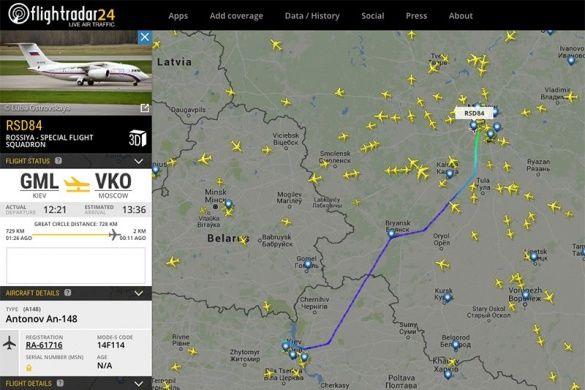 Літак з російськими грувцями