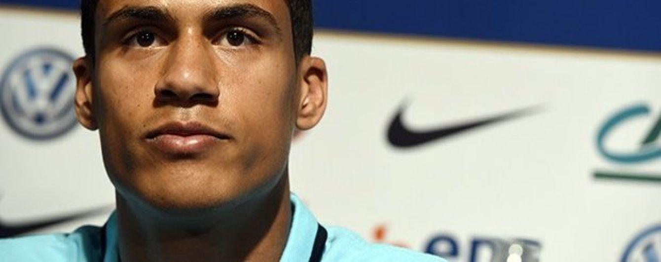 Збірна Франції втратила захисника перед Євро-2016