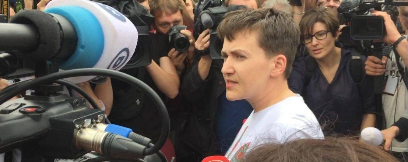 Надія вдома. Реакція українських політиків на повернення Савченко на Батьківщину