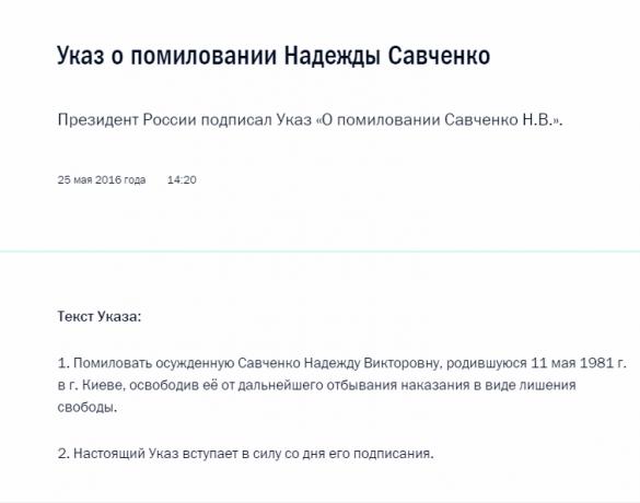 указ про помилування Надії Савченко