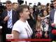 Надія Савченко повернулася додому після 708 днів російського полону