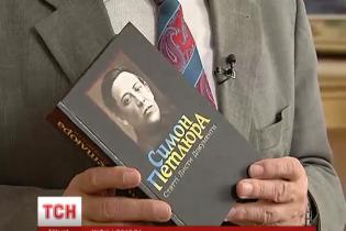 Сумні роковини. В України непомітно минула 90-річчя з дня загибелі Петлюри