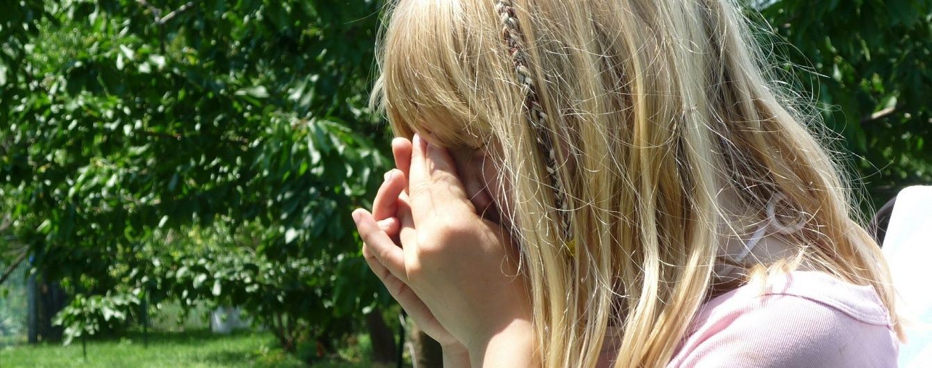 На Николаевщине воспитательница детсада заклеивала детям рты скотчем, полиция открыла производство