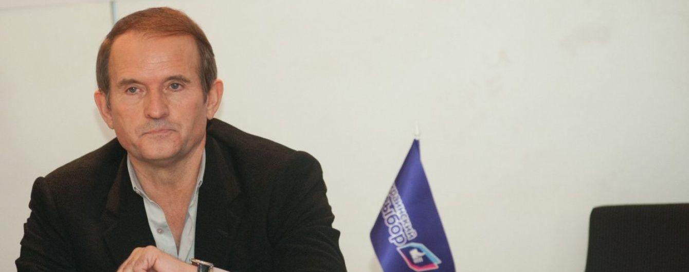 Парубий передал в ГПУ материалы о причастности Медведчука к войне на Донбассе
