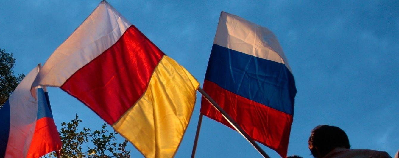"""Невизнана Південна Осетія проведе """"референдум"""" про входження до складу Росії"""