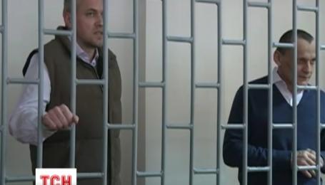 Верховный суд Чечни засудил украинцев Клиха и Карпюка