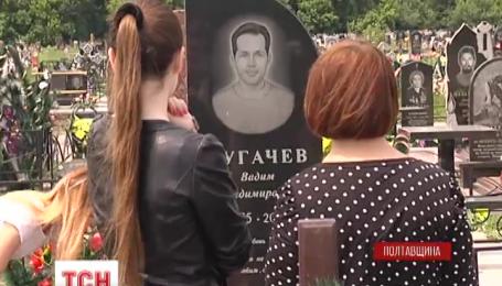 Родина вбитого ГРУ-вцями воїна шокована новиною про звільнення росіян