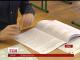 Абітурієнти очікують на результати ЗНО з української, математики й історії