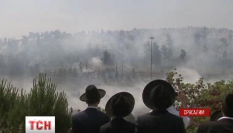 Вблизи Иерусалима горят леса