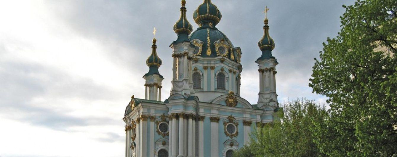 Андріївська церква: цікаві факти про київську перлину Растреллі. Інфографіка