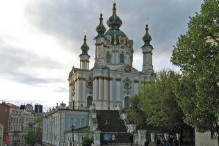 Реконструкцию Андреевской церкви ускорят в связи с передачей Вселенскому патриархату